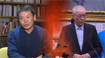 駁斥藉國民黨改名圖謀復辟 吳敦義轟林為洲:短視近利的愚者