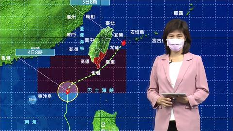 彩雲海陸警+鋒面也來  15縣市豪大雨特報