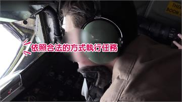 共機蘭嶼外海干擾美加油機? 國防部監控中