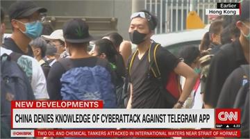 反送中/中國全面封鎖示威消息 港人通訊軟體疑遭網軍攻陷