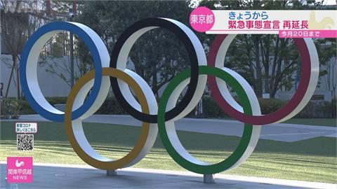 防疫專家直言「不適宜舉行」…傳菅義偉出席G7峰會 請求各國支持東奧
