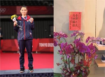 東奧/陳其邁市議會備詢心繫戴資穎 送花籃讚「台灣之光、高雄驕傲」