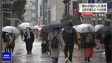 日本震災後2個強冷團逼近 災區將有大雨或暴雪