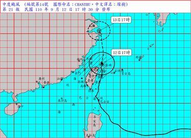 LIVE/中颱「璨樹」襲台!北部、中南部山區風雨持續中 氣象局17:40最新說明