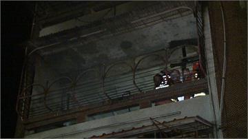 淡水公寓惡火全家 消防手機指導保命