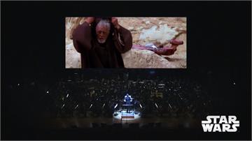 《星際大戰》音樂會首登台!大螢幕引領粉絲重返星河