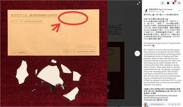 誇張!香港紀錄片《理大圍城》遭列「三級片」 送審DVD摔碎寄回
