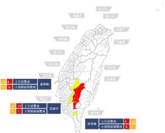 快新聞/颱風外圍環流影響 高雄55處土石流紅色警戒、47處黃色警戒