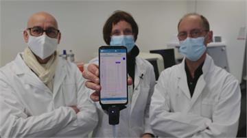 10分鐘知結果! 法國開發可攜式武肺檢測器
