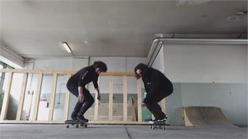 募款蓋室內練習場!  德國滑板兄弟拚東奥