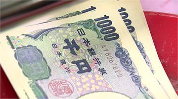 日圓創「5個半月新低」換5萬台幣多換3碗拉麵