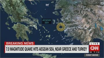快新聞/希臘愛琴海規模7.0強震 土耳其建築物倒塌至少4死120傷