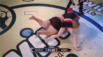 差距180公斤! 63公斤女格鬥家86秒擊倒240公斤巨漢