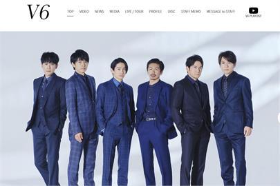 快新聞/傑尼斯男團「V6」宣布今年11/1解散 森田剛將退出傑尼斯