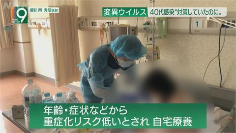 英變種病毒入侵 日本擬開放12至15歲民眾施打疫苗