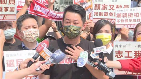 快新聞/網爆陳柏惟「聘用親哥當公費助理」 台灣基進:他是獨子