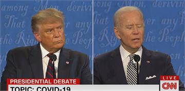 美選第一場辯論 川普拜登醜話盡出