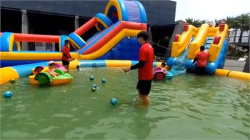 宜蘭業者自辦夏季童玩派對 一次體驗兩種消暑活動