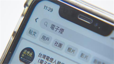 14年未修《菸害防制法》民團籲速修法 媒體人康仁俊:應採2作為來討論!