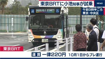 串聯東京交通網 東京BRT10月起試營運
