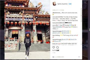 擁有百萬粉絲!越南空靈美女來台旅遊