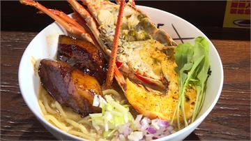 拉麵控注意了!龍蝦抹上蛋黃海膽醬 痛風系創意拉麵超豪邁