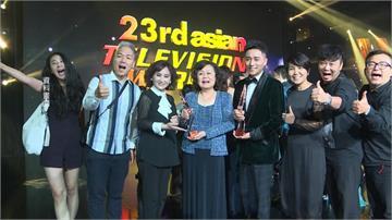 快新聞/台灣最多入圍大贏家! 民視狂掃亞洲電視大獎15項入圍 新聞、戲劇節目雙雙獲好評