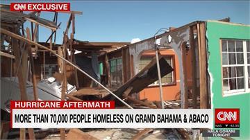 多利安狂襲巴哈馬 災民赴美避難遭拒