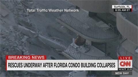 邁阿密大廈24日凌晨突崩 美媒:至少1死8傷