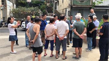 和平島遺址辦活動 原有停車位減半居民抗議