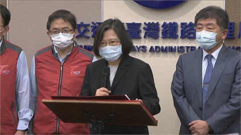 快新聞/太魯閣號出軌釀48死 蔡英文四點指示:務必徹查事故原因