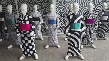 對抗不景氣 和服布料化身口罩 防疫兼顧時尚開創新商機