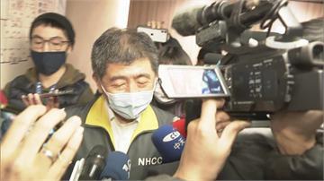 快新聞/堅持不透露洽談中的疫苗廠 陳時中感慨:台灣一公布就會面臨政治力量打壓
