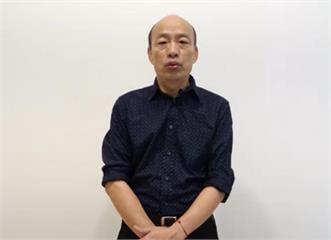 快新聞/韓國瑜「怕模糊焦點」不去秋鬥 江啟臣:黨中央邀請 參加與否尊重個人