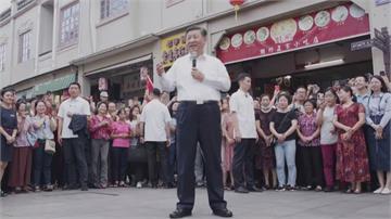 美國制裁重創中國電子業 習近平視察深圳特區穩定民心?