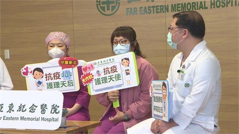 亞東醫院5月群聚9人確診 染疫護理師康復後重返職場