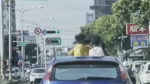 驚!小孩上半身探出天窗對路人揮手 警方:站在車上最重可處1.8萬