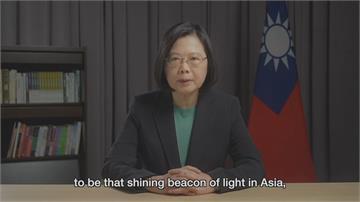 再登富比世百大權勢女性 蔡總統:榮耀是台灣的