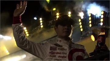 電競賽爆種族歧視用語 NASCAR明星車手遭開除