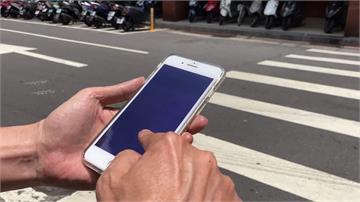 日本大和市創首例 禁邊走邊滑手機