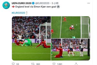 歐國盃延長賽決生死 英格蘭力擒丹麥闖進冠軍賽