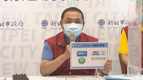快新聞/鴻海子公司員工確診Ct值34 侯友宜「應是舊案」:不具傳染力