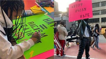 【影】天后蕾哈娜(Rihanna)現身遊行隊伍 高舉「停止仇恨亞裔」標語聲援(未完)