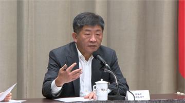 快新聞/陳時中:加護病房醫護人員補貼「一天1萬元」 預算通過後正式公告