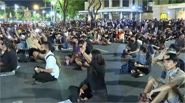 2014政變後最大抗爭!泰人要求軍政府解散國會、下台