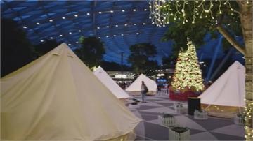 星國疫情旅遊商機 最美樟宜機場裡露營