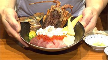 三倍券放大再放大 龍蝦、泰式料理免費請你吃
