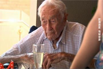 「後悔活這麼久」 澳104歲科學家決定安樂死