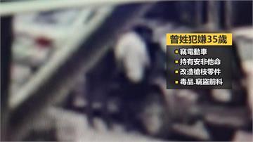 郵差送信嫌開門 埋伏幹員機警攻堅逮竊賊