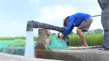 「水井規費」藍綠爭 水利署將免收部分規費